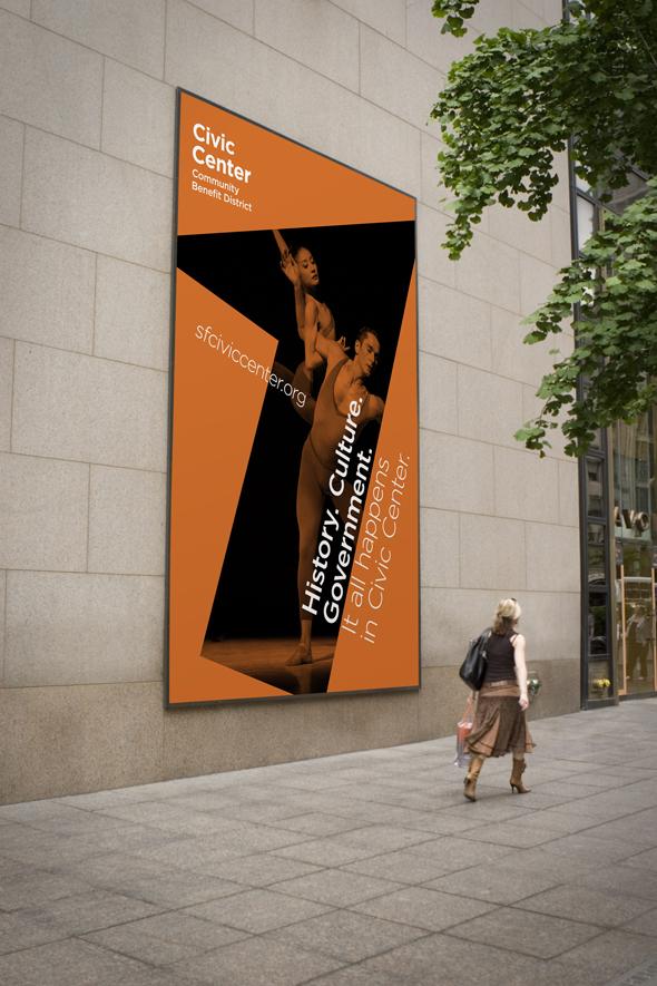 civiccenter_billboard